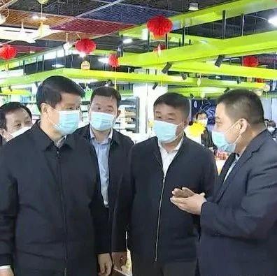 泰安市委书记崔洪刚:全面提升农贸市场建设水平 加快补齐城市建设与民生短板