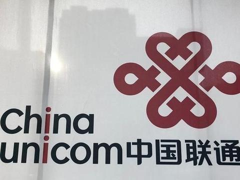 中国联通、中国电信联手共享5G频谱,中国移动怎么办?