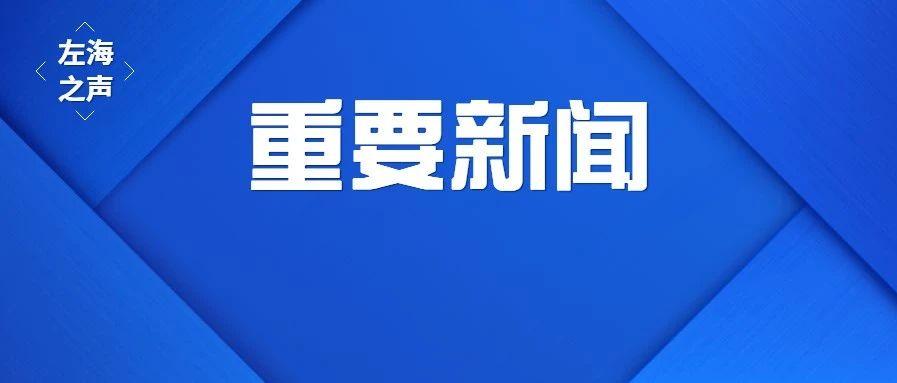 快讯!有变化!2020年福州中考加分政策发布!今年新增一类中考加分群体!