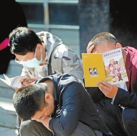 芜湖又一传销窝点被查,里面还有大学生!