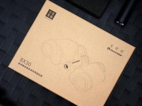 iPhone 11也能实现光学变焦?购入星特朗双筒望远镜,漂亮实用