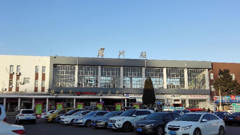 <strong>山东省胶州市主要的两座火车站一览</strong>