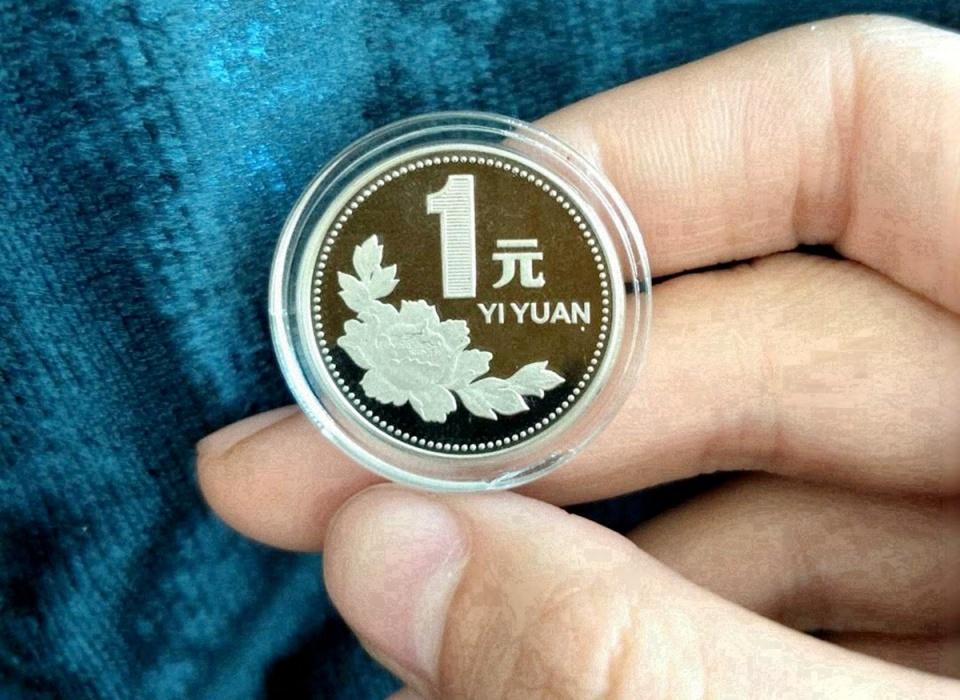 这个年份的牡丹1元精制币,一枚就能换部华为P30手机,谁手里有