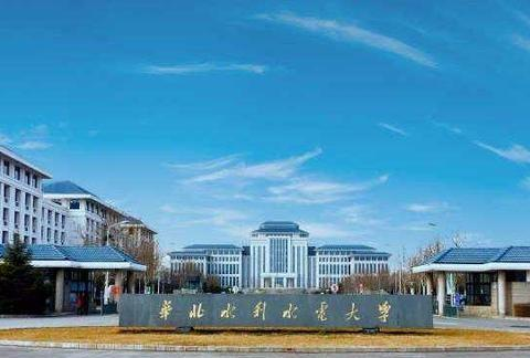 华北水利水电大学2020考研复试5月16-17举行,调剂考生5月23-24