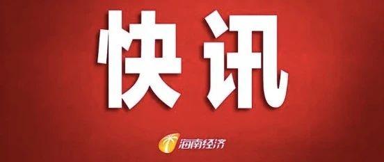 海南高校复课:琼台师范学院和海南职业技术学院公布开学时间