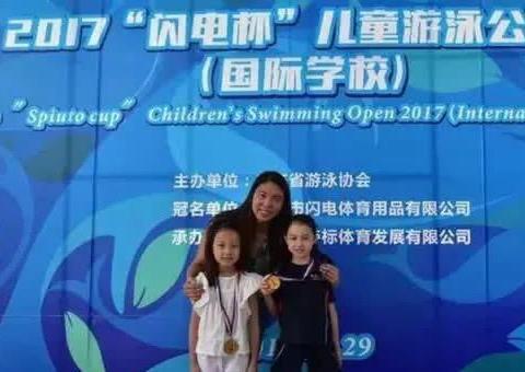 钟帷月谈父亲钟南山,开明的决定成就了一个游泳世界冠军