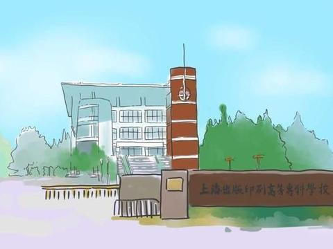 盘点2所原国家新闻出版广电总局直属高校,印刷学科有优势