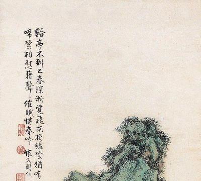 「津门网」现代美术家周怀民山水作品欣赏