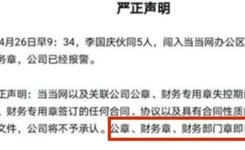 """""""疯狂""""的李国庆、""""愤怒""""的詹克团和""""尴尬""""的王石"""