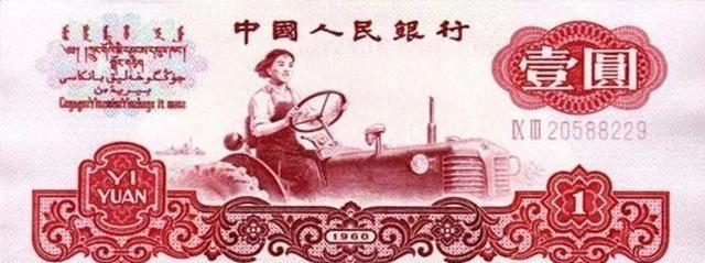 印在人民币上的女拖拉机手,如今怎么样了?