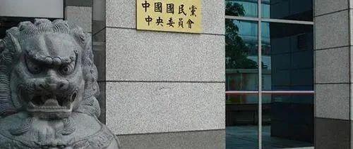 """放弃""""九二共识""""? 中国国民党""""不可能的任务""""....."""