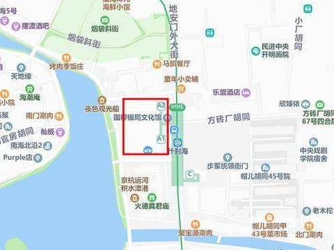 五一的北京地铁8号线什刹海站:游客已经络绎不绝,繁华景象再现