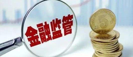 新备付金管理办法对支付行业的影响与启示