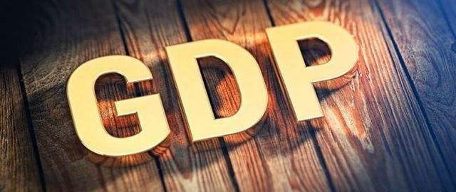 河池gdp_广西GDP倒数10个县:那坡第一,金秀第六,苍梧第九
