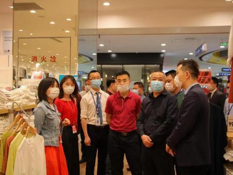 龙泉驿区人大常委会对《消费者权益保护法》开展执法检查
