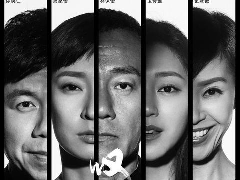开设自己的影视制作公司,新作品口碑逆天,直言再也不回TVB拍剧
