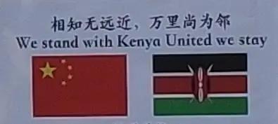 华信科泰助力国际疫情,向肯尼亚驻华大使馆捐赠应急医疗物资