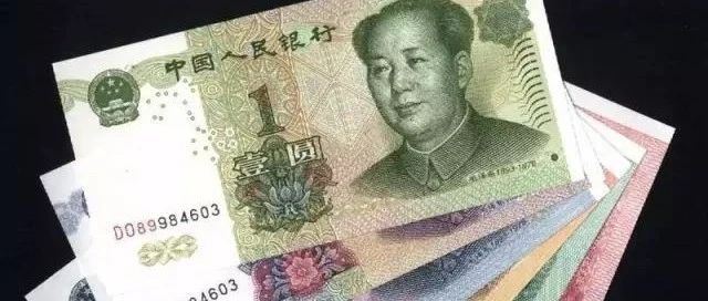 重磅!第五套人民币8同号钞、纪念钞等额兑换公告!广州配额仅限500套!第四套人民币最后收藏机会!