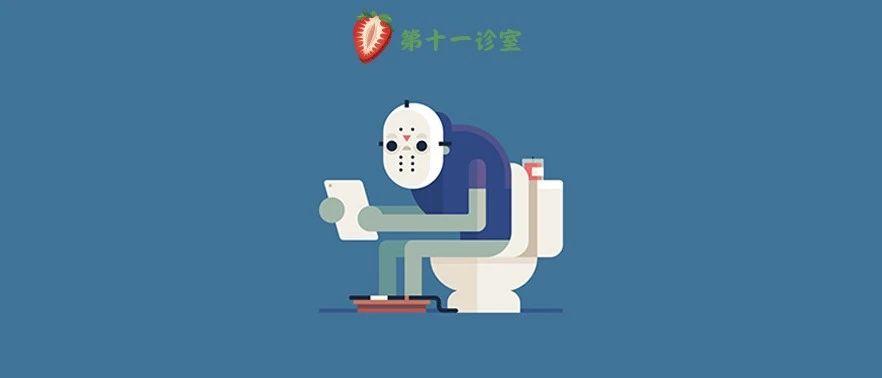 尿得越远性能力越强?| 9个关于「尿」的迷思