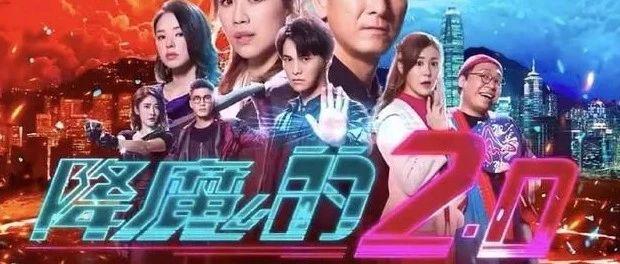 《降魔的2.0》迎来首播!剧中七位女星素颜照曝光,个个都是靓女