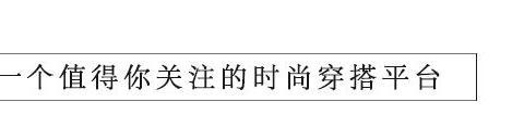 "Vera Wang凭美腿引爆热搜,71岁的她凭什么还能如此""少女"""