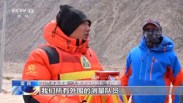 摩天平台外围测量基本完摩天平台成登山队图片