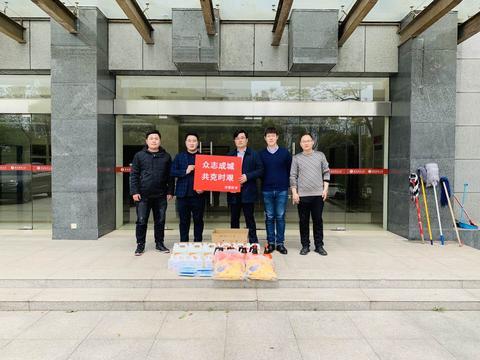 泽稷教育向南京财经大学食品科学与工程学院捐赠防疫物资