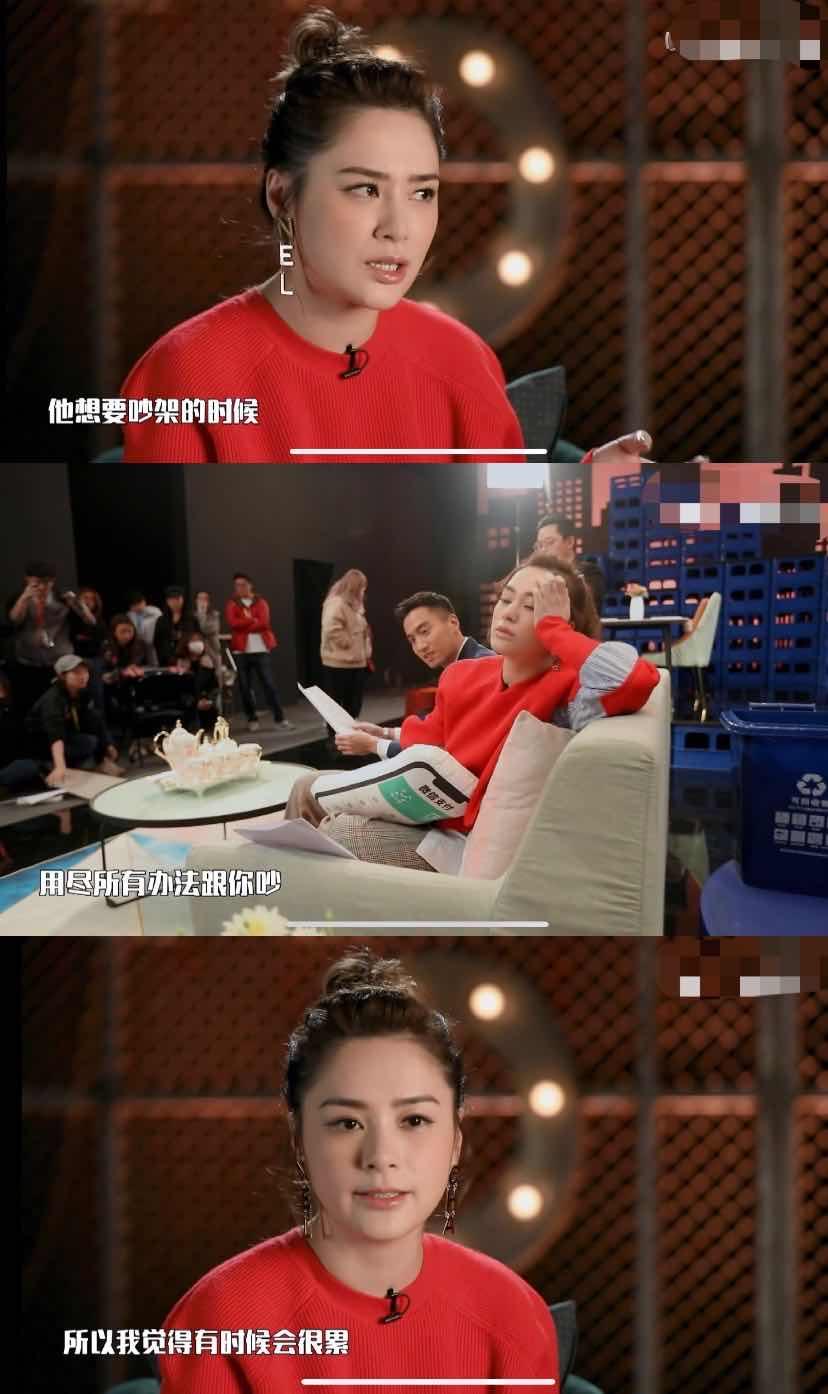阿娇上《吐槽大会》坦诚,和赖弘国在一起很累,两人同台面露尴尬
