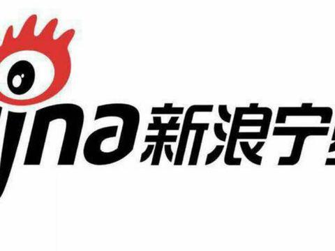 宁夏:石嘴山市工业企业复工复产加速推进