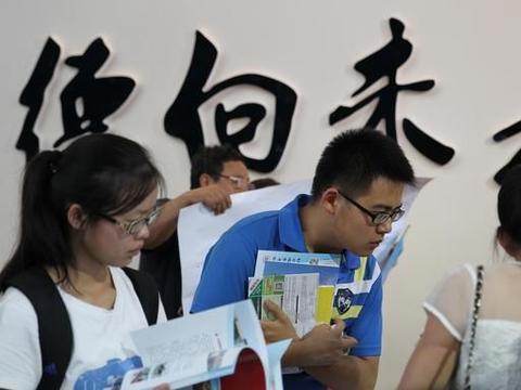 36所985大学本科应届毕业生就业率公布,最低仅为86.2%