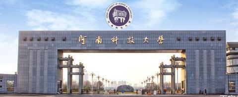 成都理工大学和河南科技大学,两所工科强双非,谁更强
