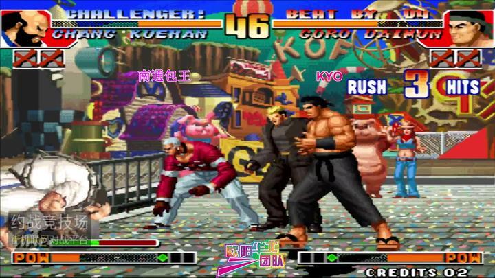 拳皇97:南通包王VS大魔王,七枷社超神发挥让大魔王也是措手不及