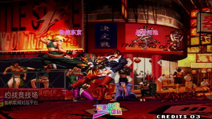 拳皇97:约战东京VS战神河池,面对第一八神对手真的是无法招架