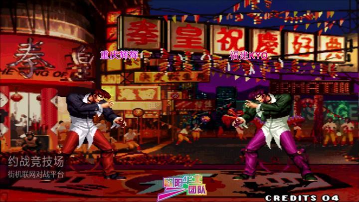 拳皇97:双神大对战,最强神乐面对大魔王想要翻盘真的是太难了