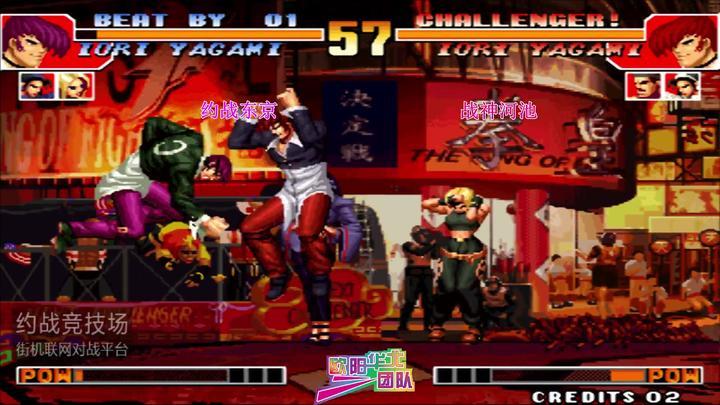 拳皇97:约战东京八神超水平发挥,可这结局到底是谁取胜了呢