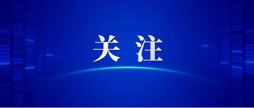 东莞理工学院公布返校安排!广东还有这些高校......