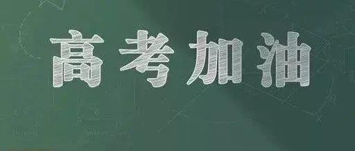 提醒   @天津高考生,出示绿码后必须这样做!否则算作弊
