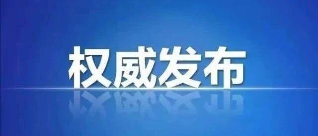 【焦点】67天0新增!宁夏2020年普通高考相关工作时间定了!