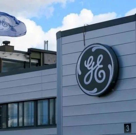 能动周刊 | 西门子继续推动能源业务分拆上市;GE中国迎来新总裁