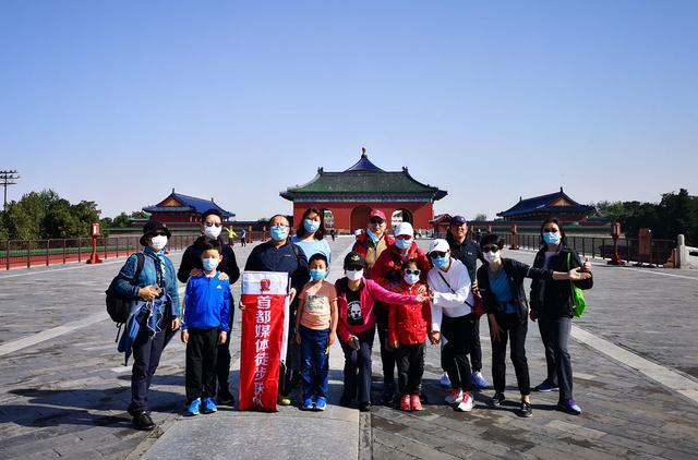 2020年京津冀运动打卡活动上线 赢取定制奖牌和证书