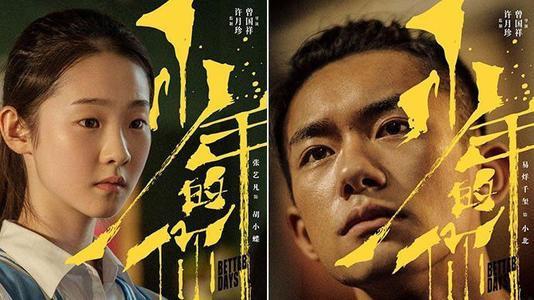 舒淇追《创造营2020》表白张艺凡,不是因为易烊千玺是因为王俊凯