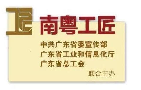 """""""高州木刻画""""代表性传承人吴思志:用匠心守护非遗传承"""