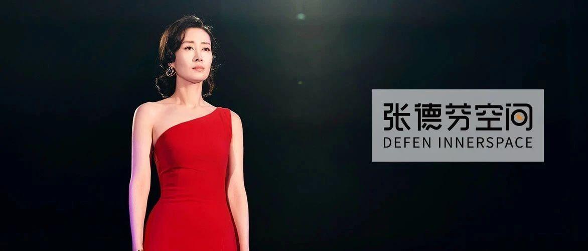 44岁刘敏涛的豪门叛逃史:中年女人如何把更年期活成「青春期」