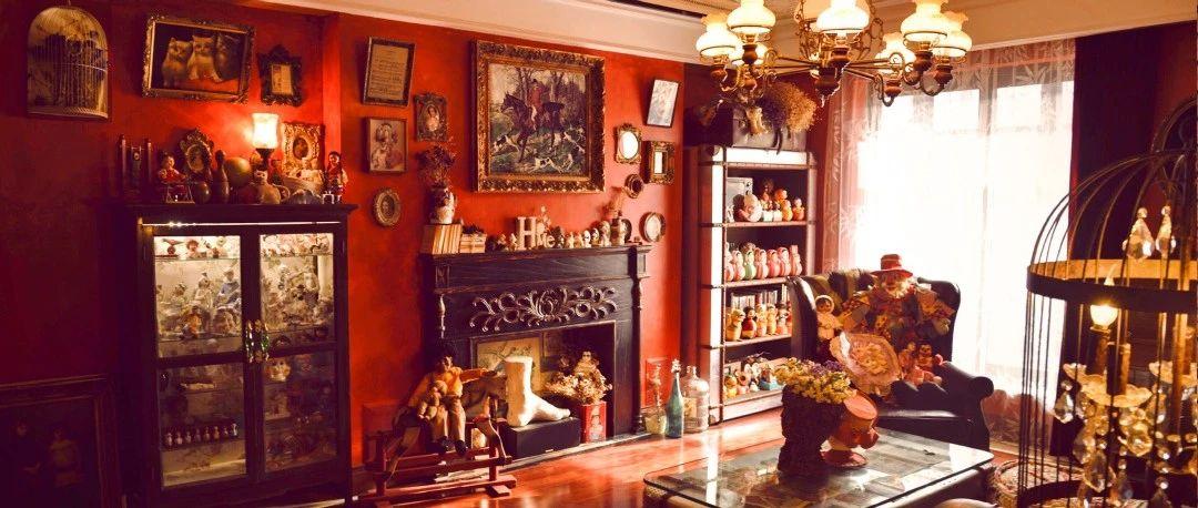 中国娃娃的上海客厅