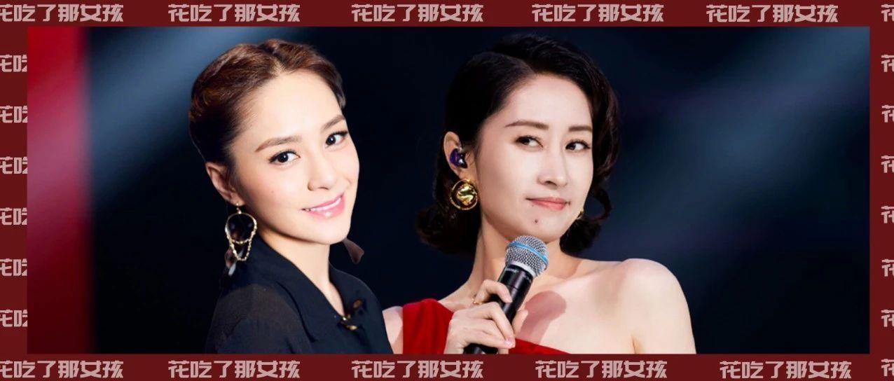 阿娇离婚以后,会不会成为第二个刘敏涛?