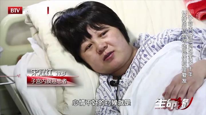 39岁孕妇得子宫内膜癌,冒着威胁孕育生命,看完眼泪哗哗|生命缘