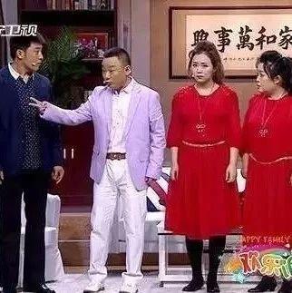 欢乐饭米粒小品《王小欠整容》爆笑全场