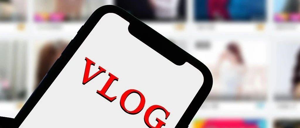 疫情Vlog:我在场 我叙述——主流媒体的传播新语态