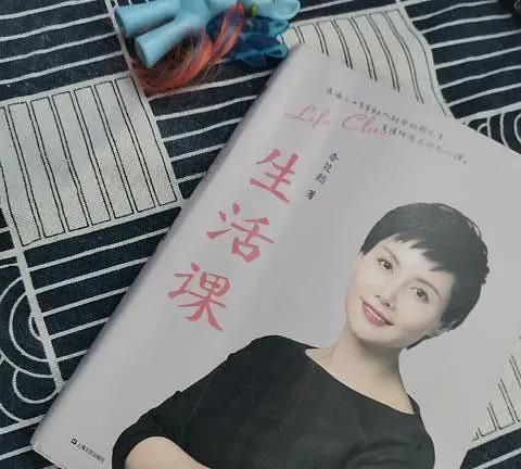 李筱懿用生活这门课告诉你,拥有这几个特质的女人,都过得幸福