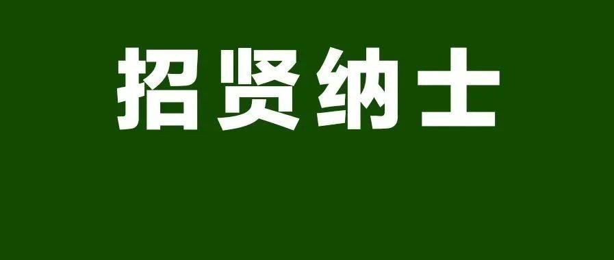宁夏北京师范大学银川学校招聘教师46名!五险二金!